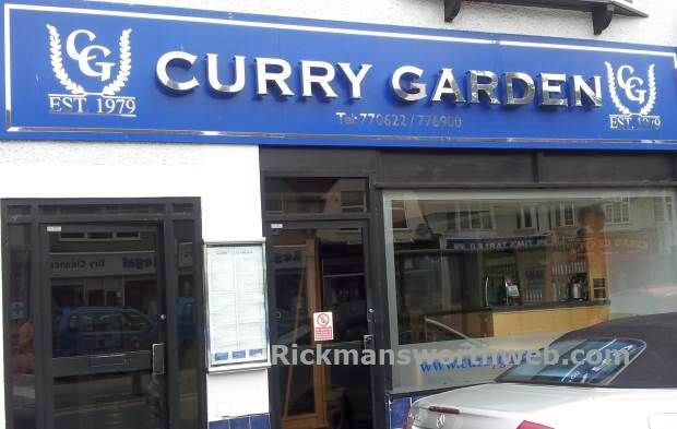 Curry Garden Rickmansworth June 2013